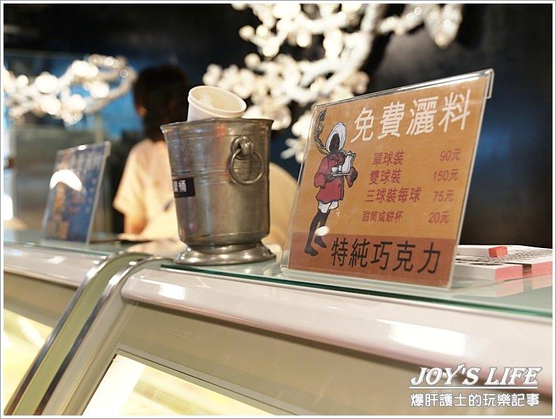【台中中區】吃冰顧目啾,宮原眼科。 - nurseilife.cc