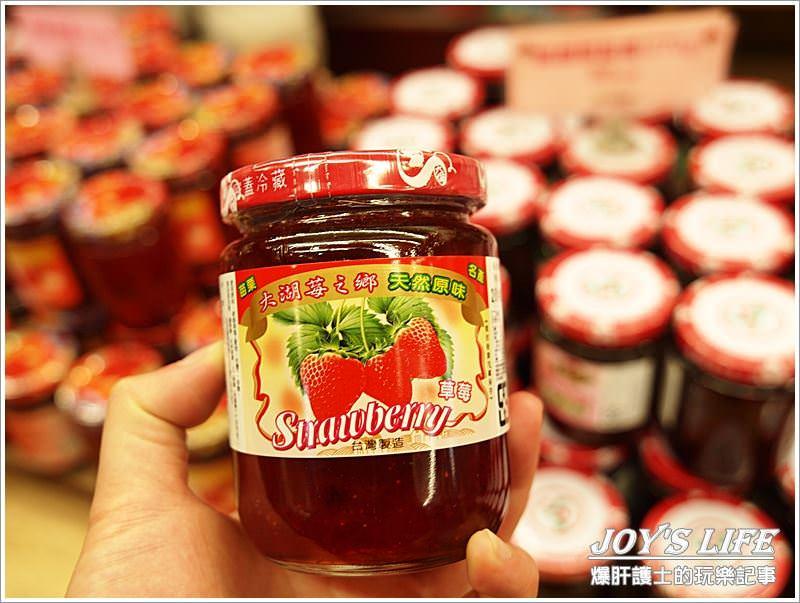 【苗栗 大湖】草莓精品館 處處有草莓 大湖酒莊 - nurseilife.cc