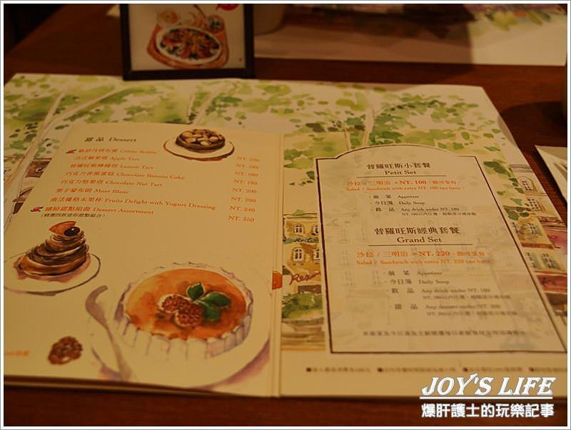 【台北 東區】歐舒丹咖啡 全球第四家分店L'OCCITANE Café - nurseilife.cc