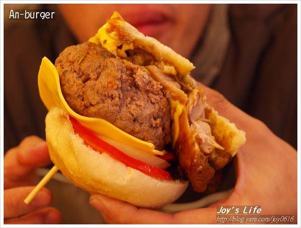 【台北 中山】An burger - nurseilife.cc