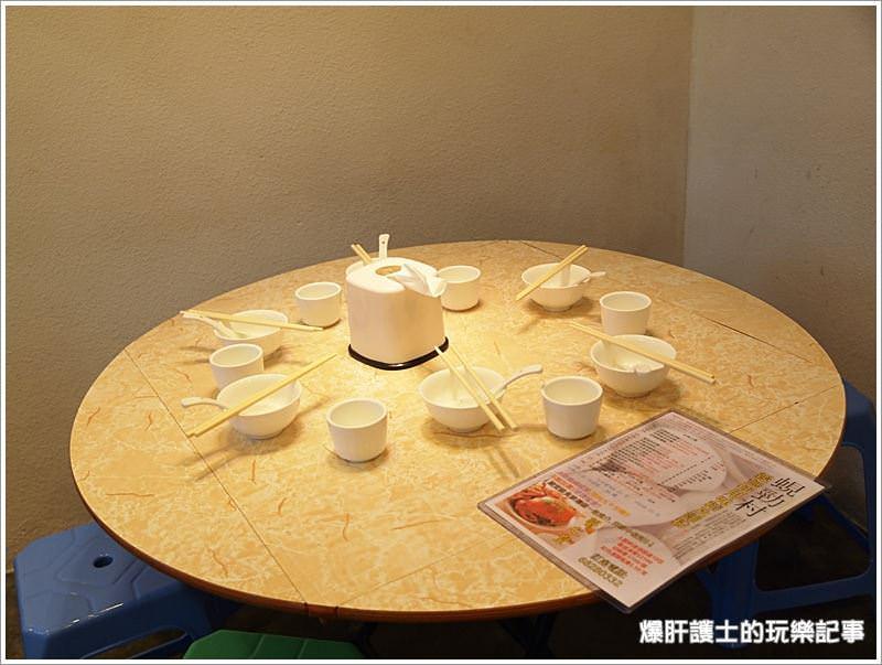 【香港 大埔】便宜鮮美的必嚐海鮮料理 蜆勁村 - nurseilife.cc