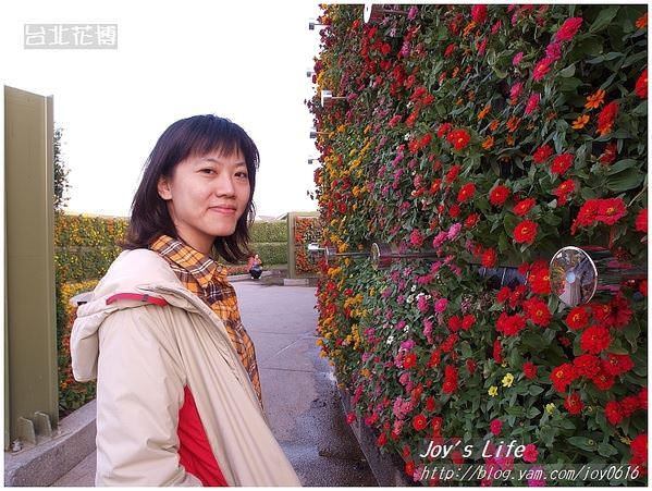 【台北】花博-爭豔館 - nurseilife.cc