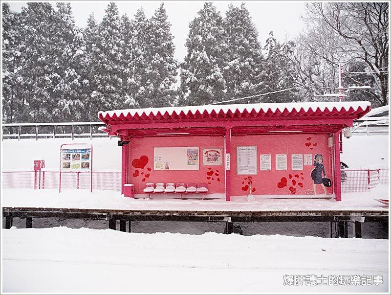 遊鳥取超幸福 擁有月老祝福的粉紅浪漫車站 智頭急行戀山形駅 - nurseilife.cc