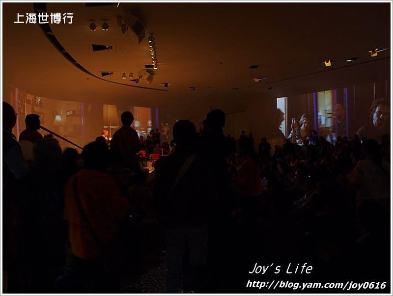 【上海】世博─奧地利館 - nurseilife.cc