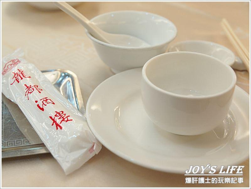 【台北中山】就算撐,也要再來一碗粥!! 龍都烤鴨。 - nurseilife.cc