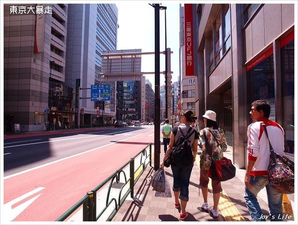 【東京】新宿,前往大葉高島屋買便當+沿途亂逛~ - nurseilife.cc