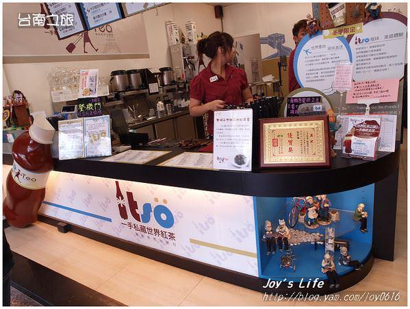 【台南中西】一手私藏世界的紅茶 - nurseilife.cc