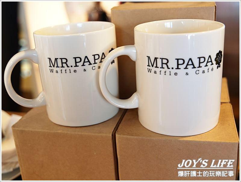 【台北 信義】平價且華麗的比利時鬆餅下午茶,MR.PAPA waffle&cafe比利時鬆餅。 - nurseilife.cc