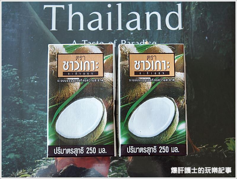 【泰國必買】2013泰國必買及必吃更新! - nurseilife.cc