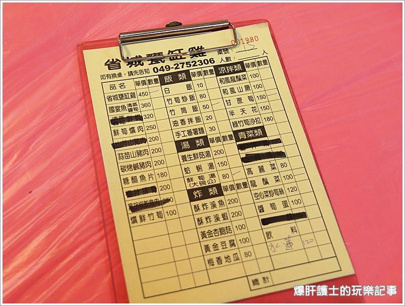 【南投鹿谷】超雞霸比賽冠軍的省城甕缸雞 - nurseilife.cc