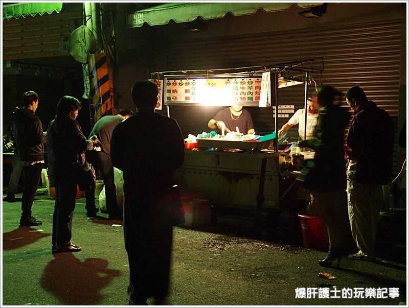 【台北士林平價快炒】深夜食堂 士林夜市無名快炒攤 - nurseilife.cc