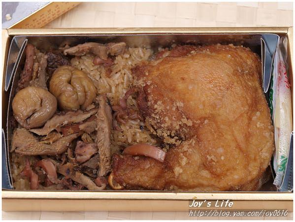 【試】太子油飯-彌月禮盒 - nurseilife.cc