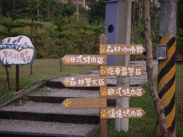 皇后鎮露營95.10.16-17 - nurseilife.cc