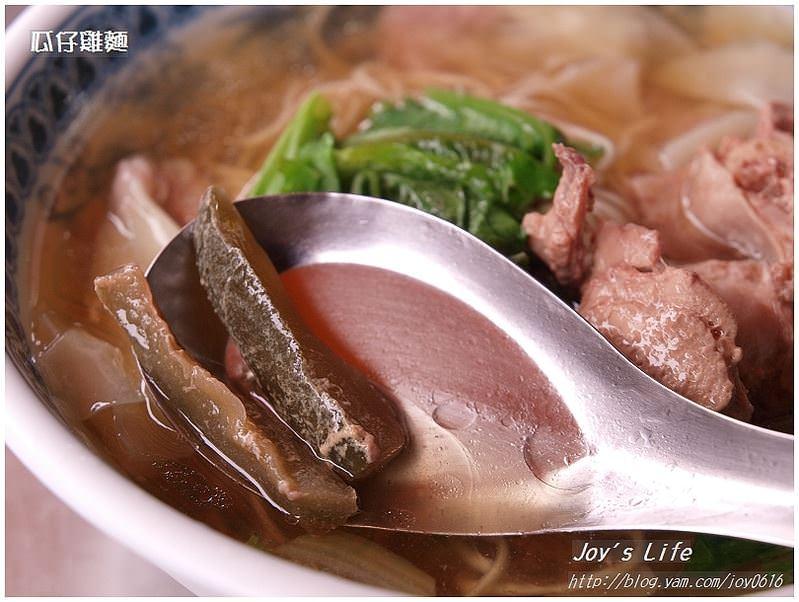 【宜蘭】十六崁瓜仔雞麵 - nurseilife.cc