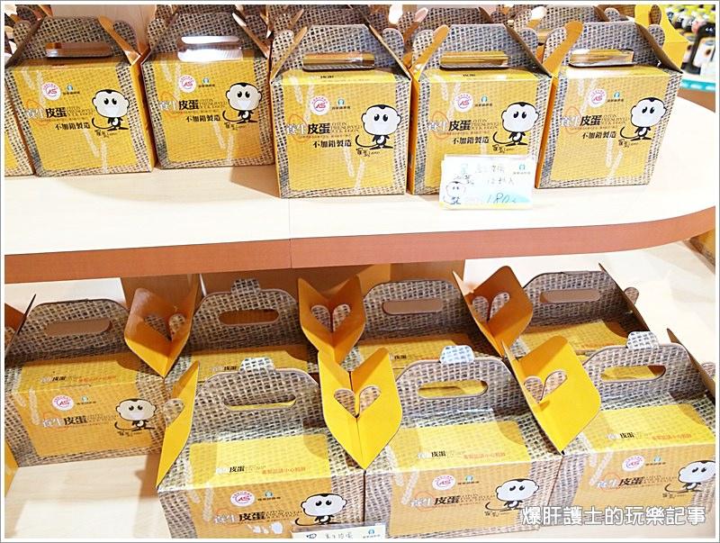 有機豆漿 不喝嗎? 羅東鎮農會養生文化觀光工廠 - nurseilife.cc