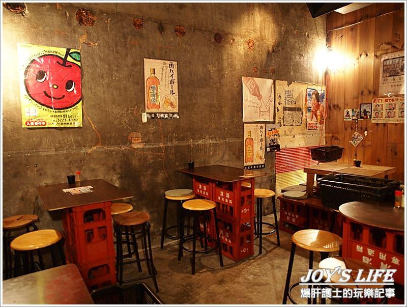 【台北 東區】起立、敬禮、乾杯!大眾立吞酒場。 - nurseilife.cc