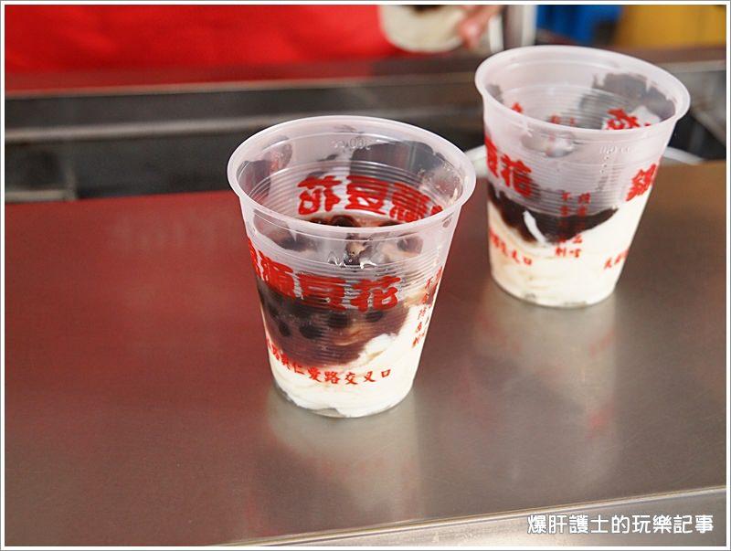 【彰化冰品】花生綿綿綿的錦源豆花 - nurseilife.cc