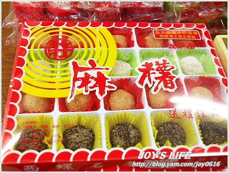 【雲林】肉圓口感的麻糬-百年的正莊麻糬 - nurseilife.cc