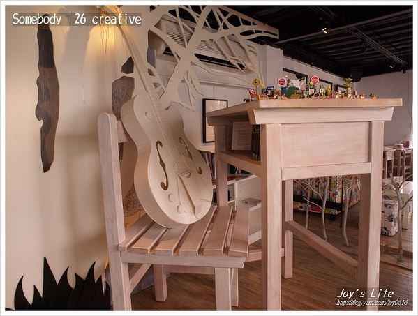 【台北西門町】Somebody │26 creative - nurseilife.cc