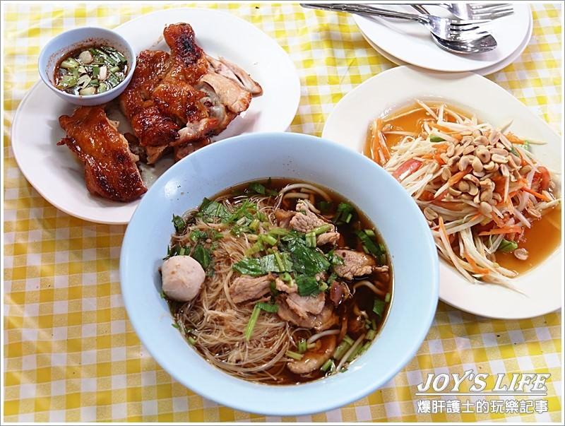 【曼谷自助】曼谷遊記Day3 一整天都在吃阿~~ - nurseilife.cc
