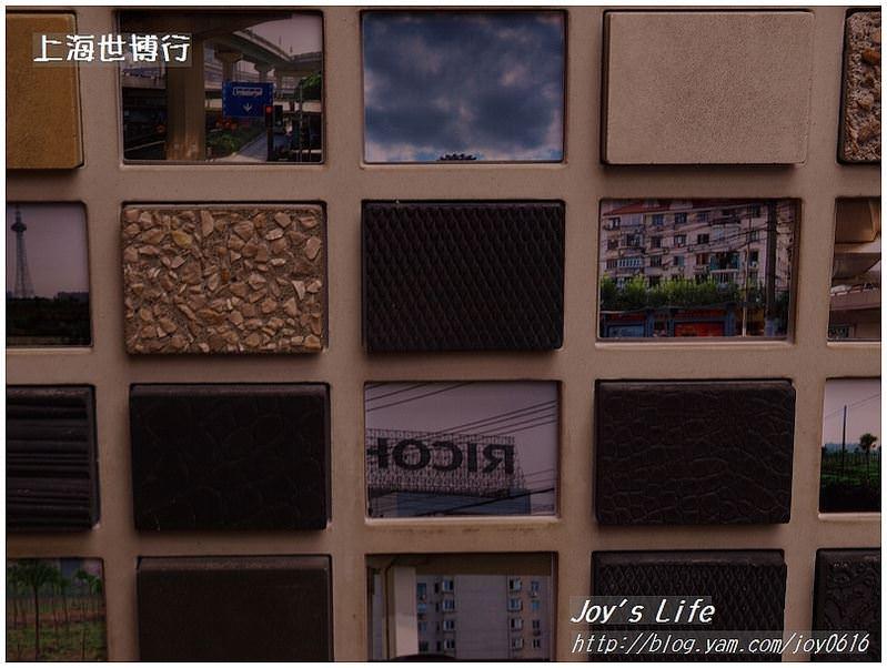 【上海】世博法國館│充滿美感的國家 - nurseilife.cc