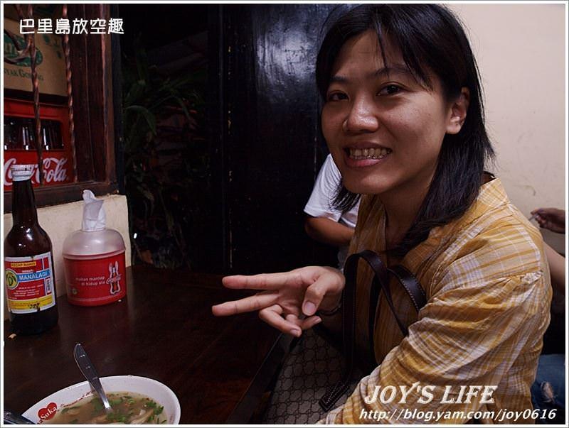 【巴里島】 NASI SOTO巷子內超美味的牛雜湯 - nurseilife.cc