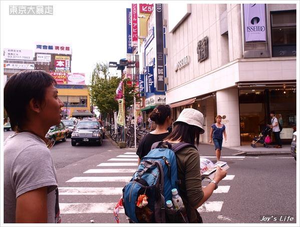 【東京】自由が丘 - nurseilife.cc