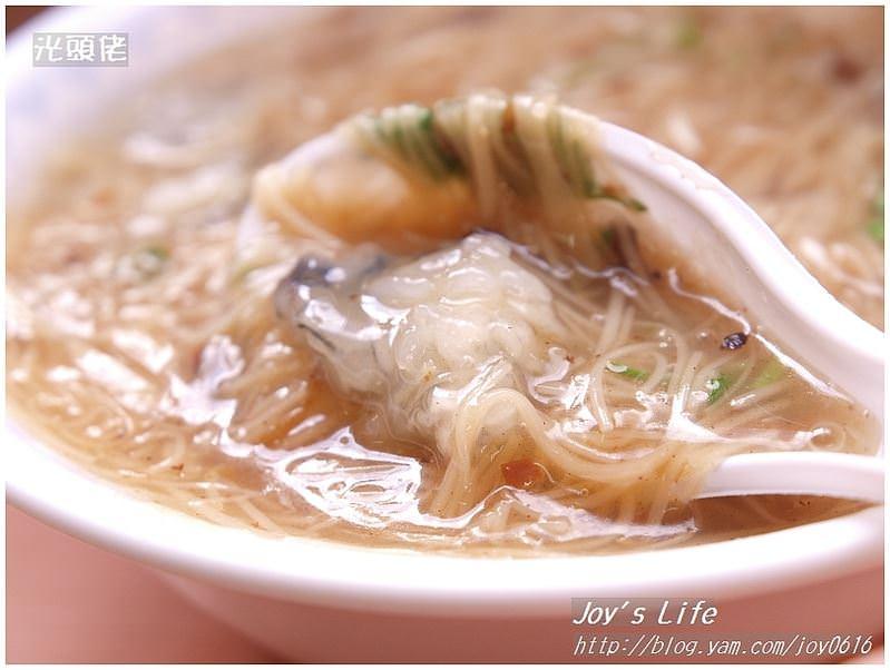 【新莊】光頭佬臭豆腐 - nurseilife.cc