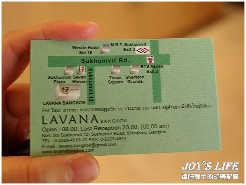 【曼谷按摩推薦】 藥草球按摩 禪 LAVANA spa Bangkok - nurseilife.cc