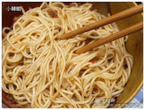 【團購】小麵館,在家輕鬆煮好麵 - nurseilife.cc