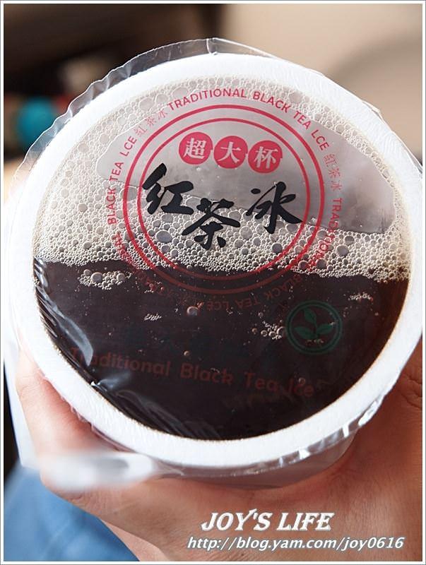 【台南】阿好嬸古早味紅茶冰 - nurseilife.cc