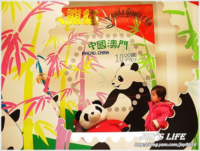 【澳門】通訊博物館之旅 - nurseilife.cc