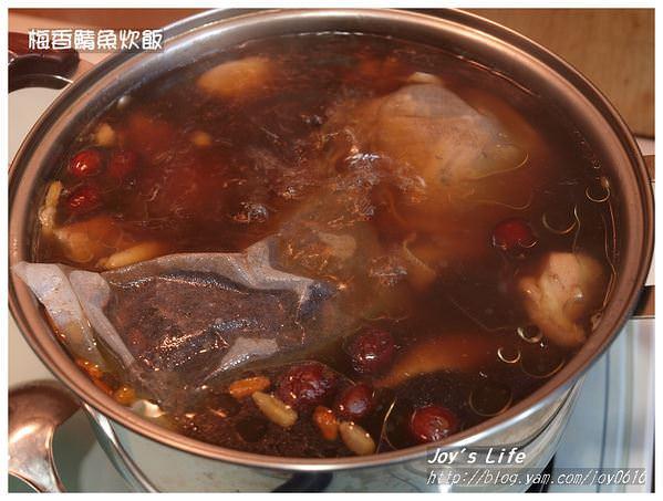 【荷蘭鍋】梅香鯖魚炊飯 - nurseilife.cc