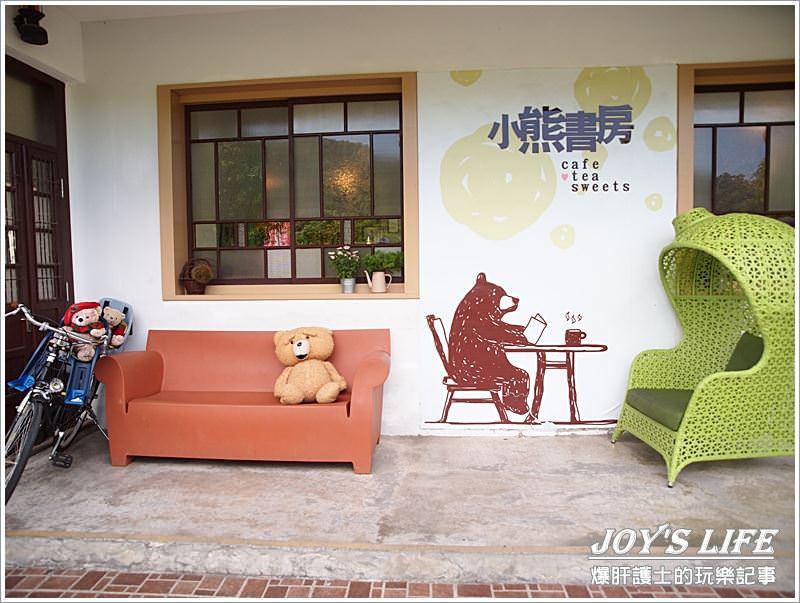 【宜蘭 冬山】小熊書房,吳淡如開的店。 - nurseilife.cc