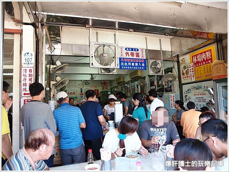 【宜蘭羅東 小吃】觀光客必打卡 林場肉焿 - nurseilife.cc