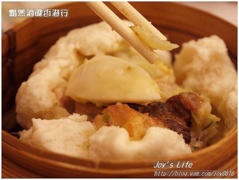 【香港旺角】鳳城酒家│必吃脆皮炸子雞 - nurseilife.cc