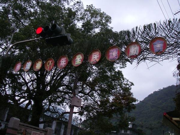 瘋狂機車遊蘭花 Day 4 馬太鞍 =>> 宜蘭 - nurseilife.cc
