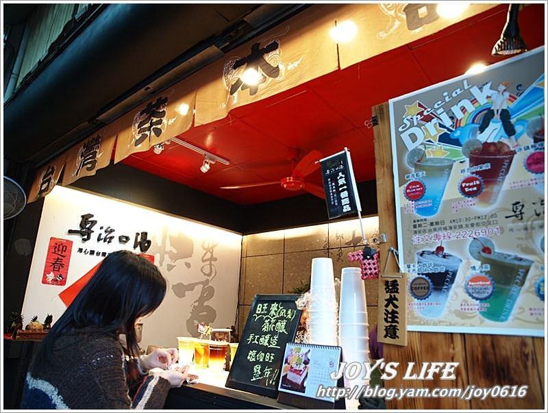 【台南中西】台灣茶飲料店 專治口渴 - nurseilife.cc