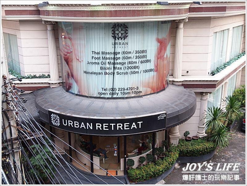 【泰國曼谷按摩推薦】URBAN RETREAT泰式按摩 - nurseilife.cc