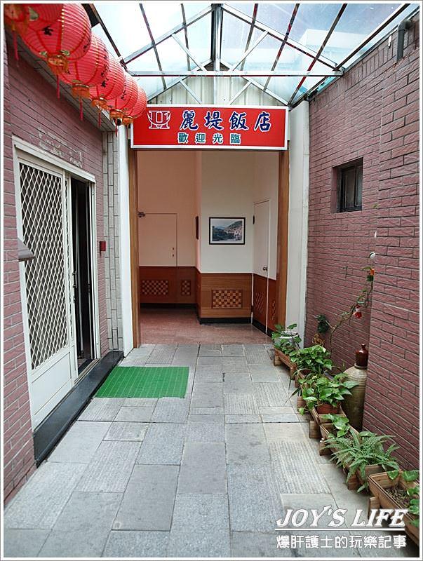 【馬祖南竿】前進馬祖!! 南竿的住宿  麗堤飯店 - nurseilife.cc