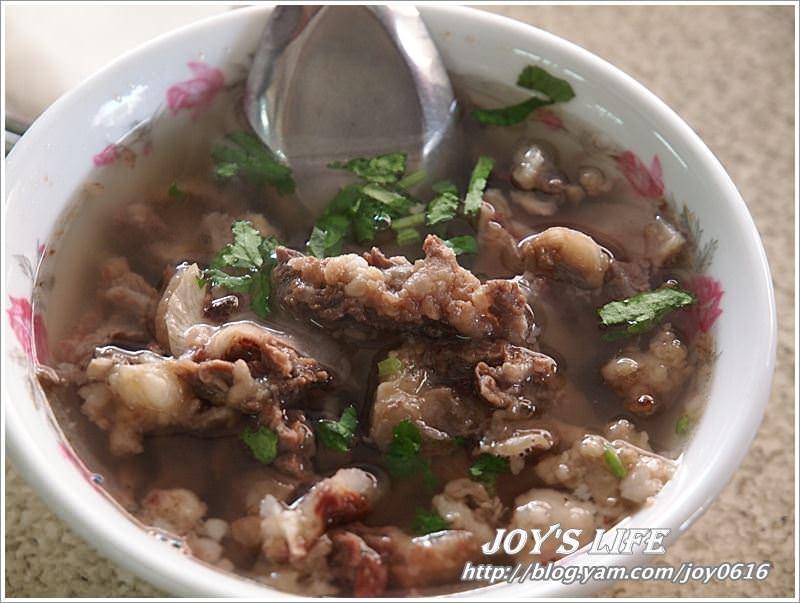 【台南】來台南就是要喝牛肉湯啊!!圓環牛肉湯 - nurseilife.cc