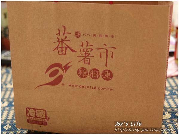 【員林】蕃薯市雞腳凍 - nurseilife.cc